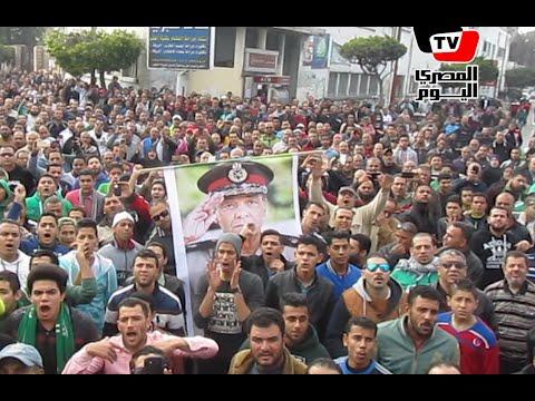 «ألتراس المصري» يرفعون صورة «طنطاوي» في تظاهرتهم بـ«بورسعيد»