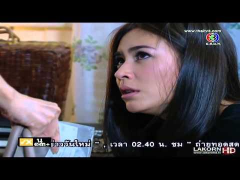 สามีตีตรา ตอนแรก Ep 1 8 9 Samee teetra 19 Feb 2014 Thai LakornHD (видео)