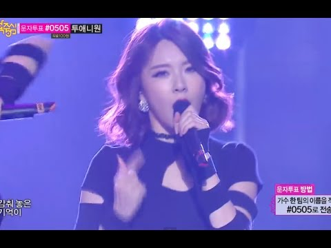 glue - Music core 20131207 Comeback Stage, 9MUSES - Glue, 나인뮤지스 - 글루, [Glue] Title, ▷Show Music Core Official Facebook Page - https://www.facebook.com/mbcmusiccore.