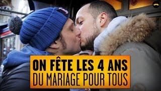 Video On fête les 4 ans du Mariage pour tous ! (McFly & Carlito) MP3, 3GP, MP4, WEBM, AVI, FLV Agustus 2017