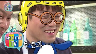 [My Little Television] 마이리틀텔레비전 - Leechanoh chef appered in ohsedeuk broadcast 20150829, MBCentertainment,radiostar