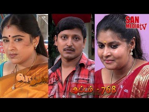 Bommalattam 10-07-2015   Sun Tv Serial