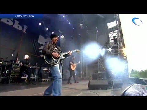 В эти минуты в Окуловке проходит музыкальный фестиваль «КИНОпробы», посвященный 55-летию Виктора Цоя