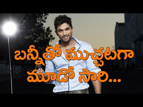 Third time with Allu Arjun