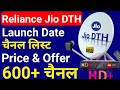 Jio DTH Launch Date, Price n Channel list   Reliance Jio Set Top Box