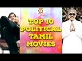 Top 10 Political Tamil Movies  Amaithipadai  Muthalvan  Kodi  KO  Thamizh Padam waptubes