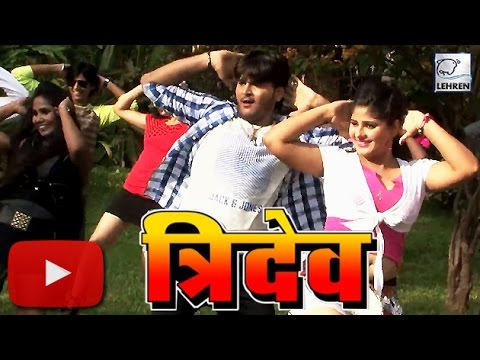 TRIDEV New HOT Song | Making Video | Kallu Ji | Neha Shree | Lehren Bhojpuri