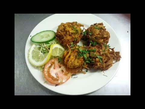 Onion Bhaji recipe Indian Restaurant Cooking Indian Food Made Easy cuisine  onion balls