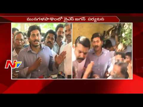 Jagan Speaks to Media | Visits Lorry Accident Victim Families