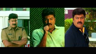 Marupuram Movie Teaser HD