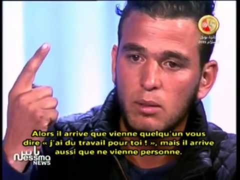 alarm isis - shock testimony of a young tunisian