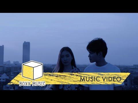 เพ้อ - THE KASTLE [ Official MV ]