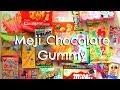 Chanou Tries: Meiji Chocolate Gummy! CT #7