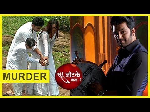 Rishabh Is MURDERED | Koi Laut Ke Aaya Hai |