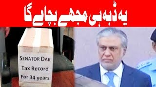 Big Box of Big Boss - Ishaq Dar submits 'tax record for 34 years' in SC Dunya News is the famous and one of the most credible...