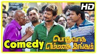 Video Podhuvaga Emmanasu Thangam Comedy Scenes | Part 3 | Udhayanidhi | Soori | Parthiban | Rajendran download in MP3, 3GP, MP4, WEBM, AVI, FLV January 2017