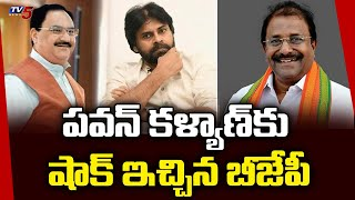 Shock To Pawan Kalyan | BJP to Contest In Tirupati By Elections