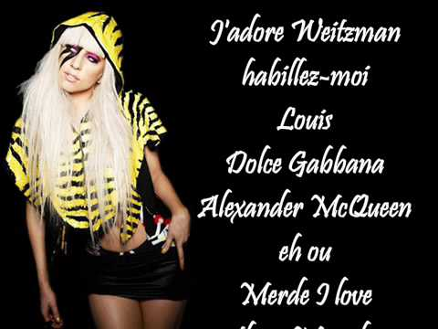 Fashion! (2013) (Song) by Lady Gaga