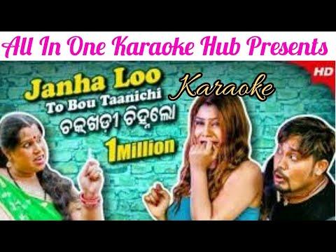 Video Janha Lo To Bou Tanichi Chalk Khadi Chinha Lo Karaoke || Allin1karaoke Hub || pbinayaka4u download in MP3, 3GP, MP4, WEBM, AVI, FLV January 2017