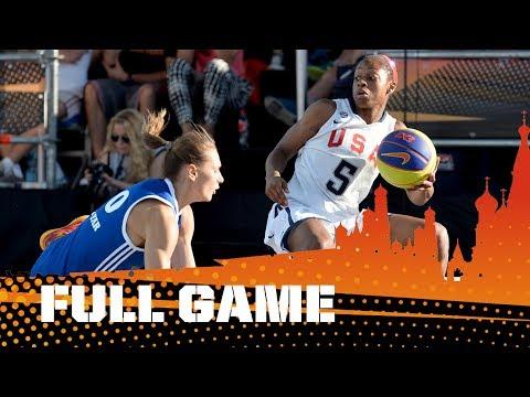 Чемпионат мира по баскетболу 3х3. Видео финального матча среди женщин. США - Россия