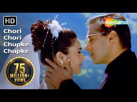 Chori Chori Chupke Chupke - Chori Chori Chupke Chupke (2001)