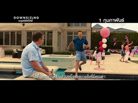 Downsizing | Small Decision | TV Spot | UIP Thailand
