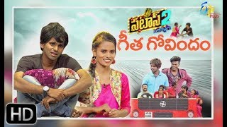Patas 2 | 4th March 2019 | Full Episode 1016 | ETV Plus