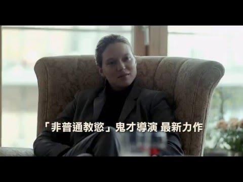 《單身動物園》中文電影預告