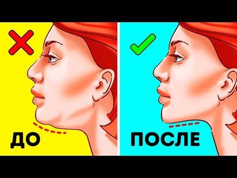 что нужно сделать чтобы похудело лицо у мужчины