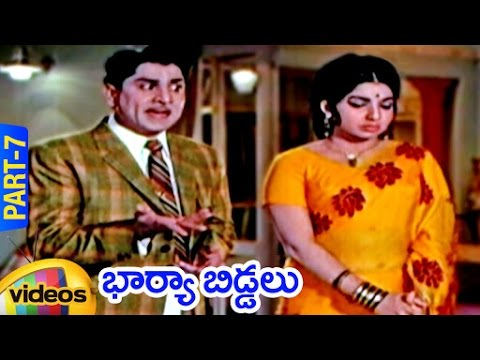 Bharya Biddalu Full Movie - Part 7/13 - Akkineni Nageswara Rao, Sridevi