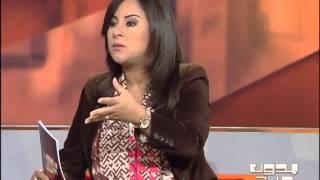 bidoun haraj 14/12/2015 بدون حرج : حوادث الشغل