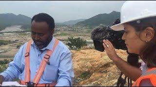 ETHIOPIAN REPORTER TV | ሐምሌ 21/2010 ዓ.ም. Amharic News 07/28/2018