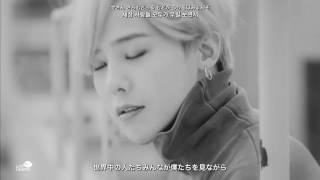 Video 日本語字幕 歌詞 和訳 かなるび BIGBANG - Girlfriend MP3, 3GP, MP4, WEBM, AVI, FLV September 2018