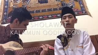 Sholawat kalamun Qodim