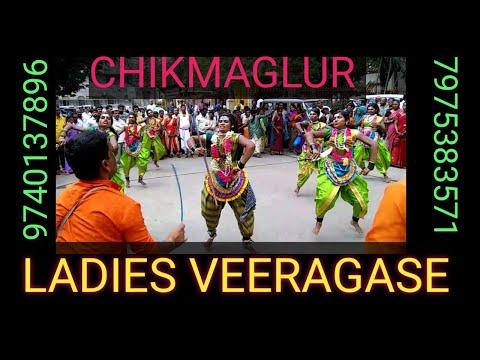 Mahila veeragase team Chikmaglur 9740137896