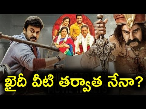 Shocking !! Khaidi is behind Satakarni, Satamanam bhavati ?