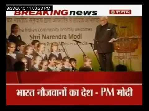 आयरलैंड में PM मोदी का जोरदार स्वागत