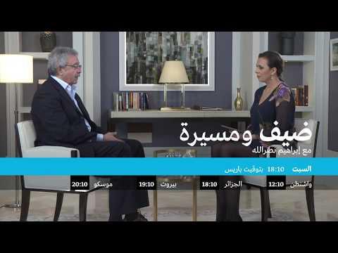 العرب اليوم - شاهد: الكاتب إبراهيم نصرالله في