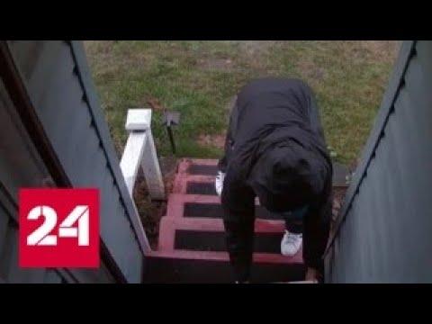 Ловушка для вора: любителей взять чужое ждет взрывпакет - Россия 24