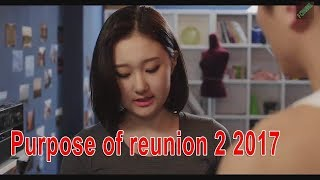 Nonton Purpose Of Reunion 2 2017             2           2017 Film Subtitle Indonesia Streaming Movie Download