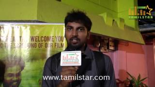 Pawan at Narai Ezhuthum Suyasarithiram Short Film Screening