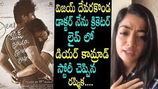 Rashmika About Dear Commrade Movie | Dear Commrade Trailer | Vijay Devarakonda | Fata Fut News