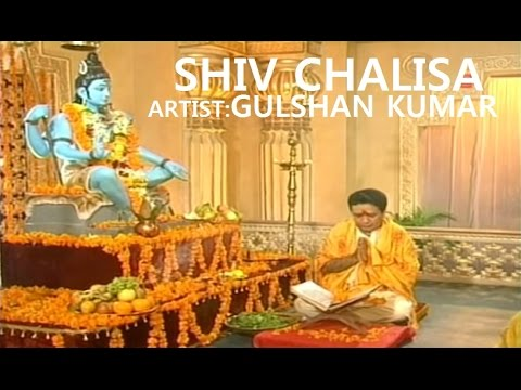 Video Shiv Chalisa Gulshan Kumar with Lyrics I Shri Somnath Amritwani download in MP3, 3GP, MP4, WEBM, AVI, FLV January 2017