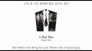 Download lagu A Real Man Swings Ailee Mp3