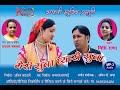 Meri Suva Pyari Suva || मेरी सुवा प्यारी सुवा || FT-SantRam Mamgani & Nidhi Rana || Kandari Music ||
