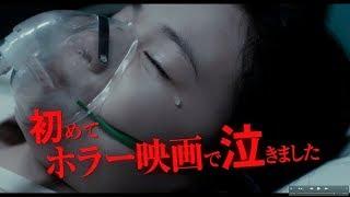 """貞子の恐怖に、まさかの""""感動""""の声続々!?/映画『貞子』新TVスポット映像"""