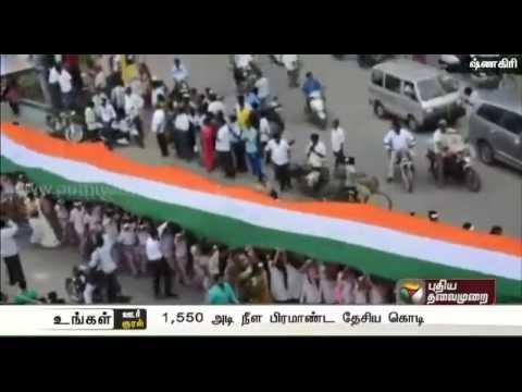 Ungal-Oor-Ungal-Kural-Morning-News-16-08-2016-Puthiyathalaimurai-TV