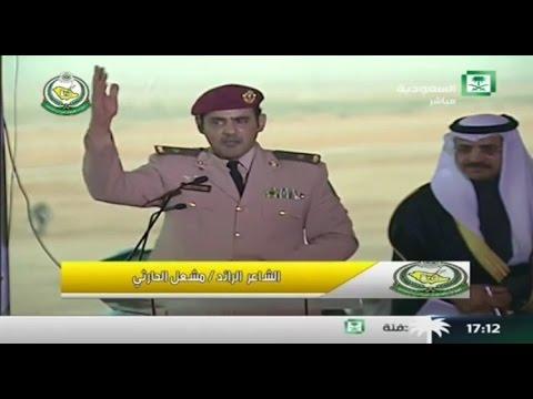 #فيديو:: قصيدة الرائد مشعل الحارثي أمام #الملك_سلمان في افتتاح #الجنادرية30