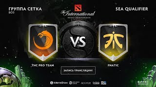 TNC Pro Team vs Fnatic , The International SEA QL, game 2 [4ce, Lex]