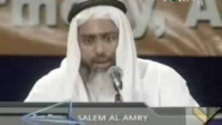 O' Ummah Of The Qur'an By Salem Al-amry